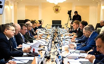 Совещание натему «Совершенствование деятельности Фонда развития промышленности»
