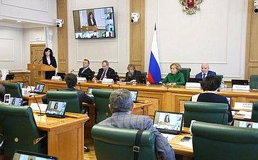 Расширенное заседание Совета при Председателе СФ повзаимодействию синститутами гражданского общества