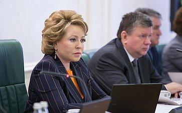 Встреча Председателя СФ состатс-секретарями министерств иведомств Российской Федерации