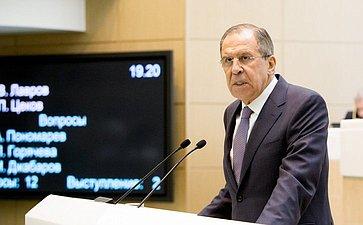 374-е заседание Совета Федерации Лавров
