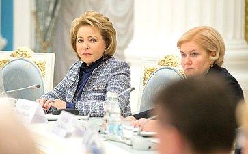 Заседание Координационного совета при Президенте пореализации Национальной стратегии действий винтересах детей