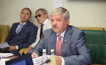 Заседание комитета поэкономической политике