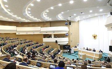 497-е заседание Совета Федерации