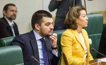 Заседание Комитета общественной поддержки жителей Юго-Востока Украины Мамедов