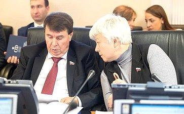 С. Цеков иО. Тимофеева