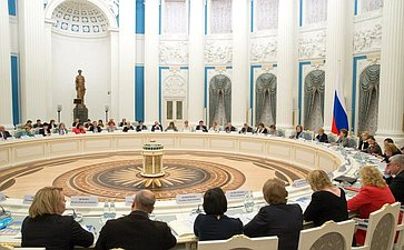 ВКремле прошло заседание Координационного совета при Президенте пореализации Национальной стратегии действий винтересах детей