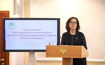 Гульназ Кадырова