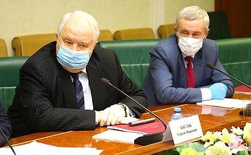 Сергей Кисляк иАндрей Климов