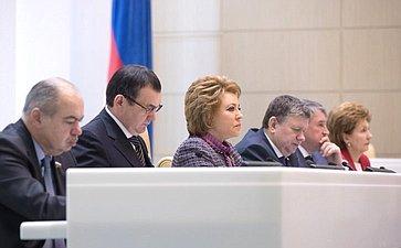 Президиум на406-м заседании Совета Федерации