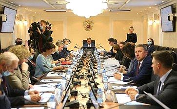 «Круглый стол» Временной комиссии СФ поинформационной политике ивзаимодействию соСМИ натему «После пандемии: информационные войны всовременном мире. Выводы для России»