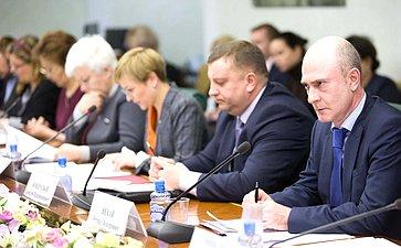 Семинар-совещание Комитета поконституционному законодательству игосстроительству