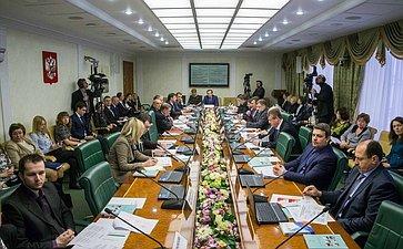 Заседание Комитета СФ поэкономической политике сучастием представителей Белгородской области