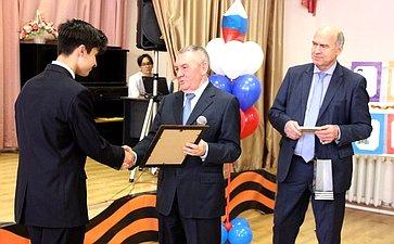 Церемония награждения Грамотами Российского союза спасателей школьников, совершившим героические поступки