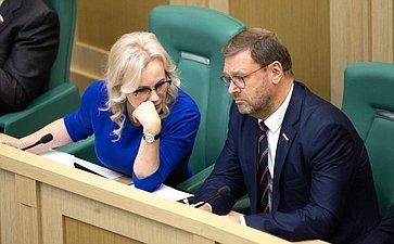 Ольга Ковитиди иКонстантин Косачев