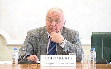 В. Богомов