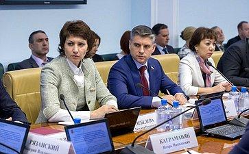 Т. Лебедева иЮ. Архаров