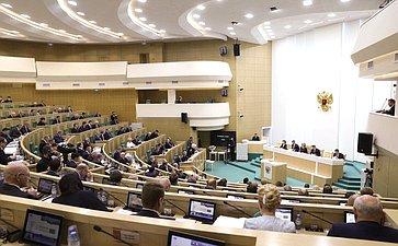 503-е заседание Совета Федерации