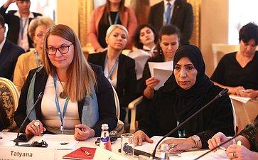 Открытая дискуссия «Женщины иблаготворительность без границ. Международное сотрудничество»