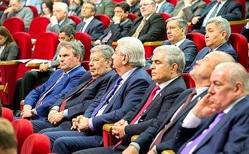 Конференция Российского комитета солидарности исотрудничества снародами Азии иАфрики