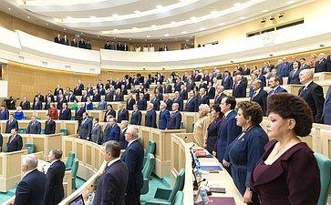 427-е заседание Совета Федерации