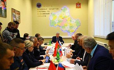 Выездное совещание опрактике нормативно-правового регулирования, эксплуатации иразвития системы– 112 (напримере Московской области)