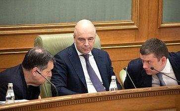 Заседание трехсторонней комиссии повопросам межбюджетных отношений
