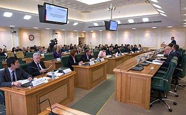ВСовете Федерации прошел «круглый стол» натему «Правовые проблемы использования иохраны земель особо охраняемых территорий иобъектов»