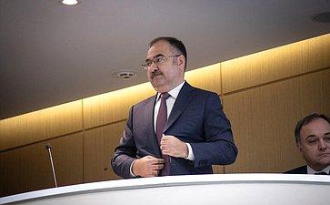 466-е заседание Совета Федерации