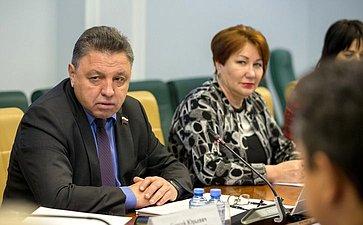 Вячеслав Тимченко иЕлена Перминова