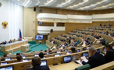 441-е заседание Совета Федерации. Зал заседания