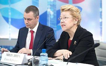 «Круглый стол» натему «Законодательное обеспечение взаимодействия государства иобщества впоиске пропавших детей вРоссийской Федерации»