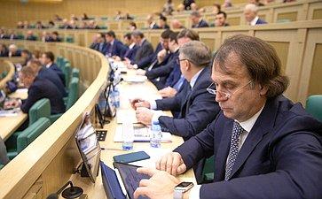 474-е заседание вСовете Федерации