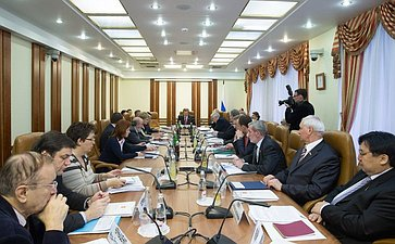 Заседание Комитета пофедеративному устройству