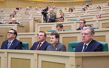 446-е заседание Совета Федерации