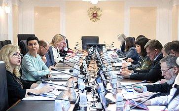 «Круглый стол» Комитета СФ поконституционному законодательству игосударственному строительству совместно сКомитетом СФ посоциальной политике