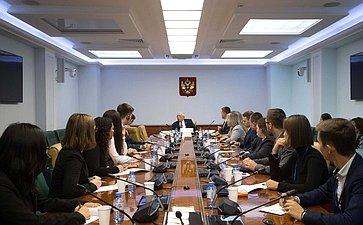 Встреча Владимира Лукина сучастниками Российско-Американского Саммита молодых лидеров «Мы вместе моделируем будущее»