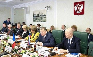 ВСовете Федерации прошел российско-французский парламентский семинар, посвященный проблемам изменения климата