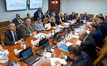 Направления совершенствования подготовки кадров для следственных органов РФ рассмотрели вКомитете СФ пообороне ибезопасности