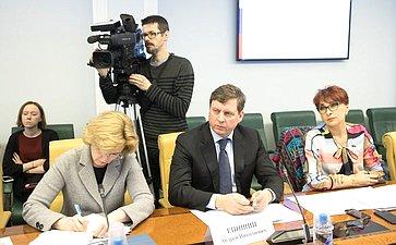 Заседание рабочей группы Комитета СФ посоциальной политике позаконодательному регулированию применения лекарственных средств впедиатрии