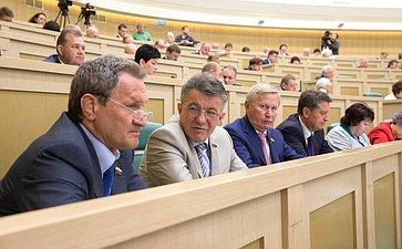 418-е заседание Совета Федерации