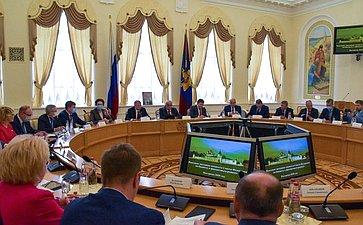 Выездное заседание Комитета СФ побюджету ифинансовым рынкам вКостроме