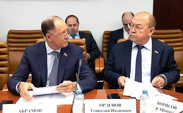 Виктор Абрамов иГеннадий Орденов
