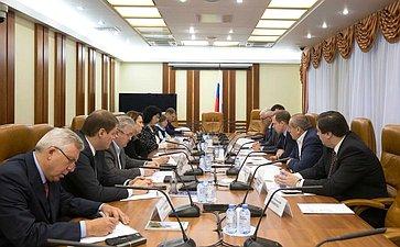 Заседание рабочей группы при Комитете СФ поРегламенту иорганизации парламентской деятельности