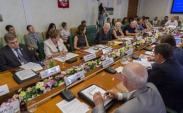 Заседание Комитета поддержки беженцам юго-Востока Украины
