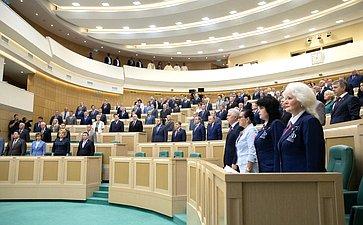 Сенаторы исполняют гимн России перед началом 437-го заседания Совета Федерации