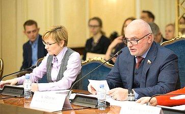 Л. Бокова иА. Клишас