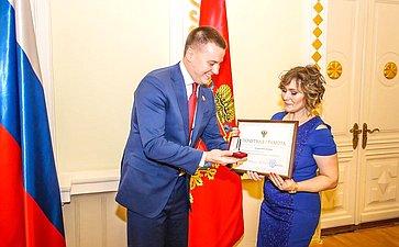 Александр Пронюшкин вручил почетные грамоты Совета Федерации иБлагодарность Председателя Совета Федерации работникам медицины исоциальной сферы