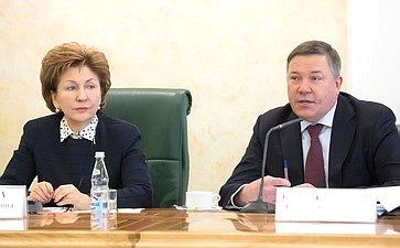 Церемония награждения победителей всероссийских конкурсов «Здоровый университет» и«Будь здоров» вСовете Федерации