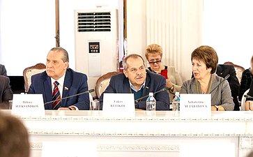 Алексей Александров, Валерий Куликов иЕкатерина Алтабаева