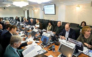 Заседание Научно-экспертного совета, посвященное проблемам управления многоквартирными домами